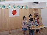H24おたのしみ会2.jpg
