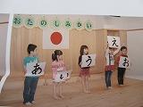 H24おたのしみ会5.jpg