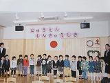H25入園進級2.jpg