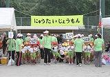 H24運動会.jpg